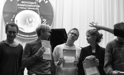 International Young Composers Academy in Tchaikovsky city