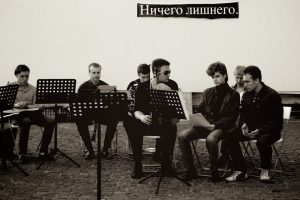 Plays Wandelweiser in Nizhniy Novgorod